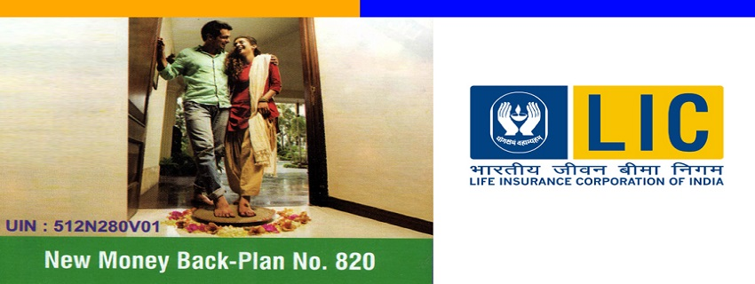LIC's New Money back policy 20 years – Review