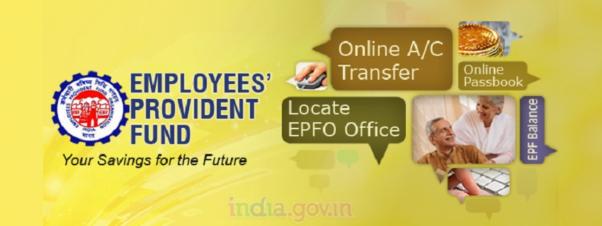 Online facility has made EPF transfer and withdrawal easy